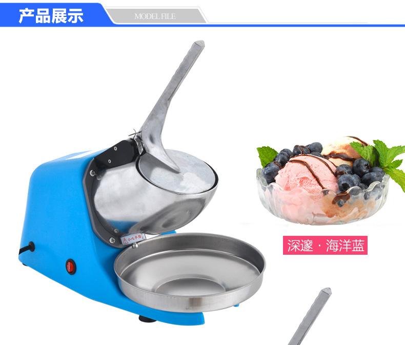 Commercial electric ice shaver/professional ice crusher,65kgs per hour,plastic colorful body and stainless steel blade edtid electric commercial cube ice crusher shaver machine for commercial shop ice crusher shaver