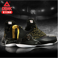 a39e445db2a464 Find Deals 2018 new basketball shoes Parker six generations of star models basketball  boots non-slip wear-resistant real shoes
