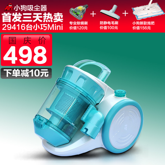 Vacuum cleaner household mute mini small vacuum cleaner mites and consumables d-968