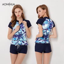 AONIHUA Swimwear Swimsuits For Women Leaf Printed Plus Size Bating Suits Rash Guard Beach Wear Two Piece Sport Swimming Suits