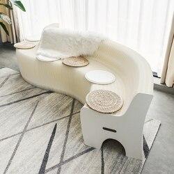 مسند ظهر أريكة قابلة للتشوه أثاث بتصميم إبداعي أثاث غرفة المعيشة الحديثة أثاث إقليمي صديق للبيئة