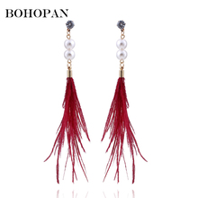 Fashion Feather Earrings For Women Simple Pearl Crystal Design Long Feather Pendant Drop Earrings Charm Jewelry Girl Bijoux Gift dreamcatcher design feather drop earrings
