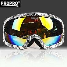 Sale PROPRO new ski outdoor equipment ski mirror double anti-fog coating mountain snow goggles snow eyewear
