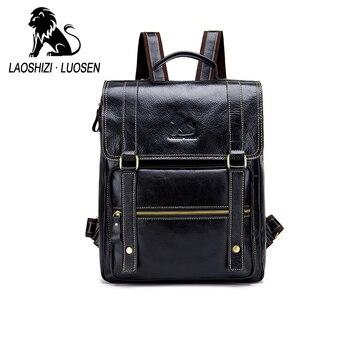 LAOSHIZI LUOSEN Colleage Style Vintage Genuime Leather Men's Backpack Large capacity Travel Bag 91404