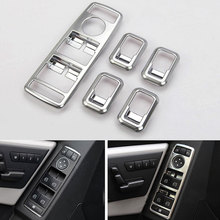 Chrome Window Car font b Interior b font Trim Lift Switch Button Covers Cover For GLK