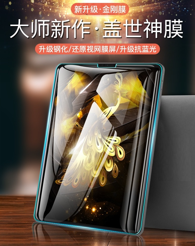 For Samsung Galaxy Tab S4 S5e 3D Tablet Screen Hydrogel For Samsung Galaxy S5 E S4 Scratch Protective Film