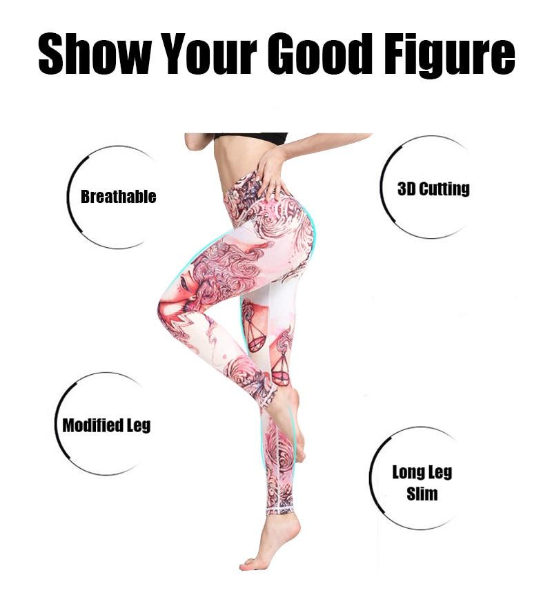 gym pants (2)