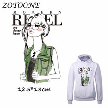 ZOTOONE Beautiful Classy Lady Patch for Clothes T Shirt Ironing on Patches Sticker DIY Heat Transfer Accessory Washable Applique цена и фото