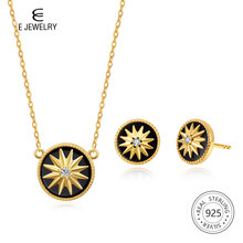 E Jewelry 925 Sterling Silver Star Jewelry Sets for Women Stud Earrings Pendant Necklaces 18K Gold Plated Silver 925 Jewellery silverage real 925 sterling silver star jewelry sets for women fine jewelry star necklaces couple jewelry wedding gifts
