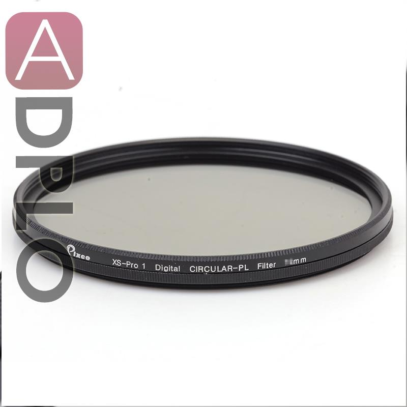 Pixco XS-Pro1 49mm Digital Multi Coated MC UV filter