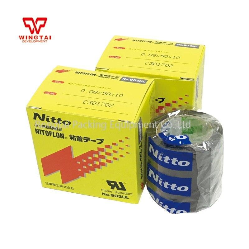903UL T0.08mm*W50mm*L10m Nitoflon Denko Tape PTFE Nitto Silicone Adhesive Tape