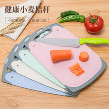 Antibacterial antiskid chopping board Storage block 35*21*0.8cm free shipping