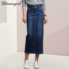 Streamgirl Women Denim Skirt Long Saia Jeans Women's Skirt Denim Skirts For Women Summer Vintage Black Long Skirts Female Saia цена