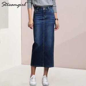 Image 1 - Streamgirl kobiet spódnica Denim długi Saia Jeans damska spódnica Denim spódnice dla kobiet lato rocznika czarny długie spódnice kobiet saia