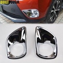 Fit For 2013 2014 2015 Toyota RAV4 Chrome Front Bumper Fog Light Lamp Foglight Cover Trim Garnish Molding Bezel Insert Ring 2pcs
