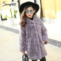 Elegant girl's warm winter faux fur jacket 2018 Children outerwear girl coat kids clothes Casual family matching outfits