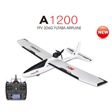 XK A1200 A RC Airplane 5 8G 3D 6G 1080P 1200mm Wingspan Fixed wing RC Airplane