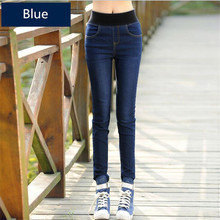 2016 Autumn Women's high elastic ripped pencil jeans Ladies Vintage Pencil Slim Skinny Jeans Female korean skinny jean plus size