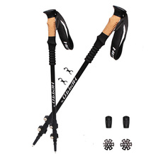 Hetto Aluminum Alpenstock Walking Sticks 2pcs/pair Trekking Ploes Nordic Walk Sticks Collapsible Lightweight Hiking Sticks