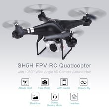SH5H 2.4G FPV RC Drone 720/1080p Wide Angle HD Wifi Camera Headless Mode Gravity Sense Return Key RC Quadcopter Dron RTF 2Batter