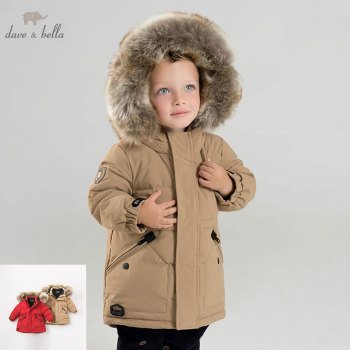 DB8855 dave bella winter baby boys down jacket children white duck down padded coat kids hooded outerwear with big fur