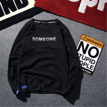 2018 Spring Autumn Men's Sweatshirts of Brand Clothing Harajuku Hip Hop Hoodies for Male Outerwear Print Letter M-3XL