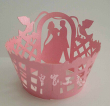 100pcs/lot Party Banquet Cake Paper Wrapper Laser Cut Wedding Lover Design Cupcake Biscuit Snack Surrounding Edge wc507