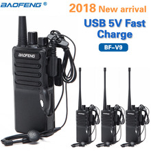 4pcs Baofeng BF V9 USB 5V Fast Charge Walkie Talkie 5W UHF 400 470MHz Ham CB Portable Radios Radio Set Upgrade of BF 888S bf888s