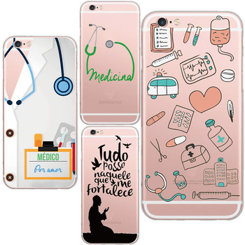 Funny Medico Comics Medical Cell Phone Case Design for iphone 5 5s 6 6s 7 7plus Soft TPU Silicon Cover Capa Case Сотовый телефон