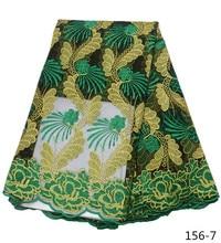 2019 высококачественное нигерийское Тюлевое кружево ткань последняя вышивка сетка африканская кружевная ткань невесты французская чистая кружевная ткань 156