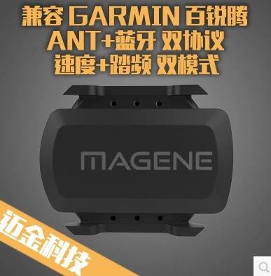 MAGENE gemini200/210 Speed Sensor cadence ant+ Bluetooth for Strava garmin bryton bike bicycle computer ...