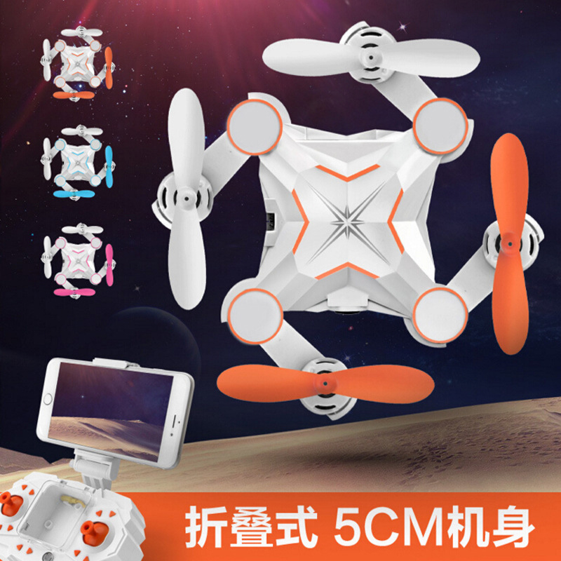 RC Mini Drone M1S 4CH Helicopter Quadcopte With HD Real Time Video Camera Wifi FPV Dron Remote Control Toys Foam Box Package