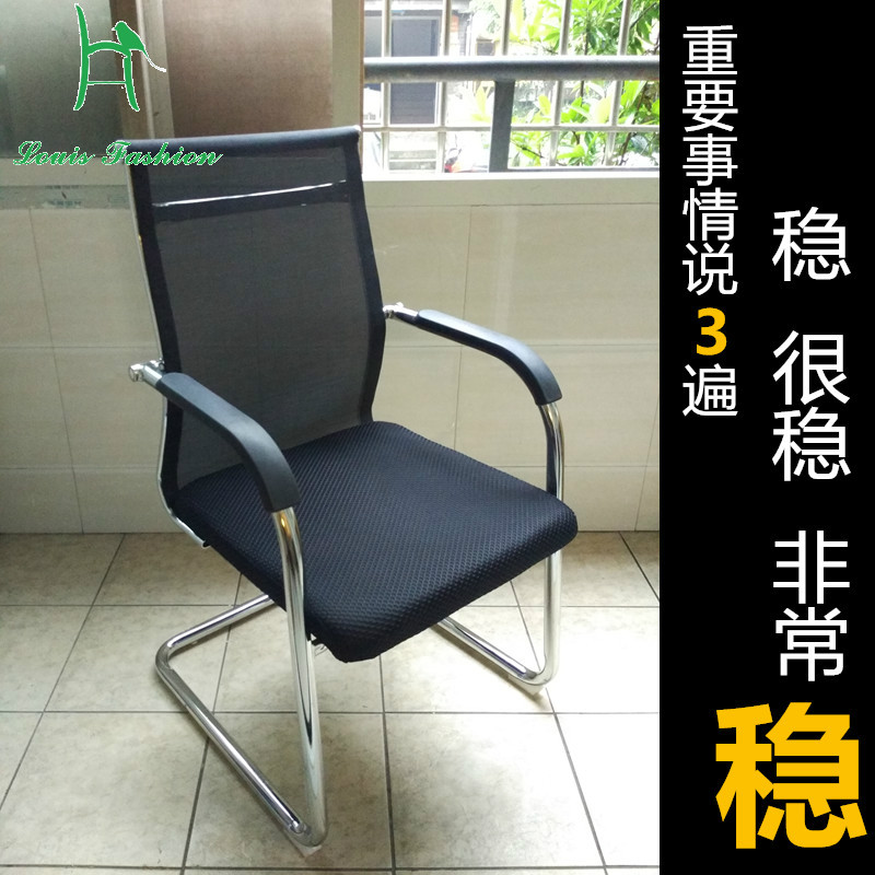 online get cheap net office chair -aliexpress | alibaba group