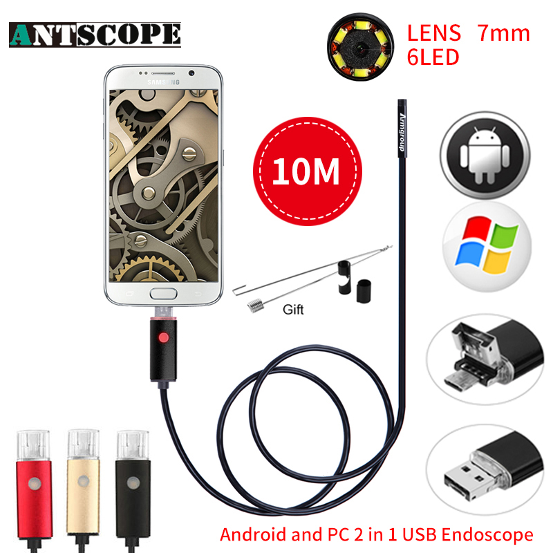 Antscope 7MM 2IN1 Micro Mini USB Endoscope HD Camera 10M Android Phone Endoscopic Inspection Borescope USB Camera OTG 7mm lens mini usb android endoscope camera waterproof snake tube 2m inspection micro usb borescope android phone endoskop camera