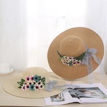 Соломенная шляпа с широкими полями для женщин Пляжная Складная