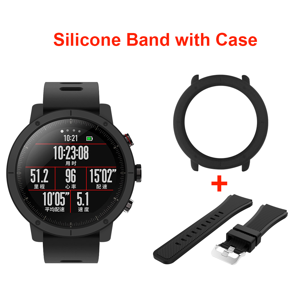 SIKAI 22mm Soft Silicone Watch Band With Protective Case for Huami Amazfit Stratos 2 Bracelet +Case Smartwatch Band Sport StrapsSIKAI 22mm Soft Silicone Watch Band With Protective Case for Huami Amazfit Stratos 2 Bracelet +Case Smartwatch Band Sport Straps