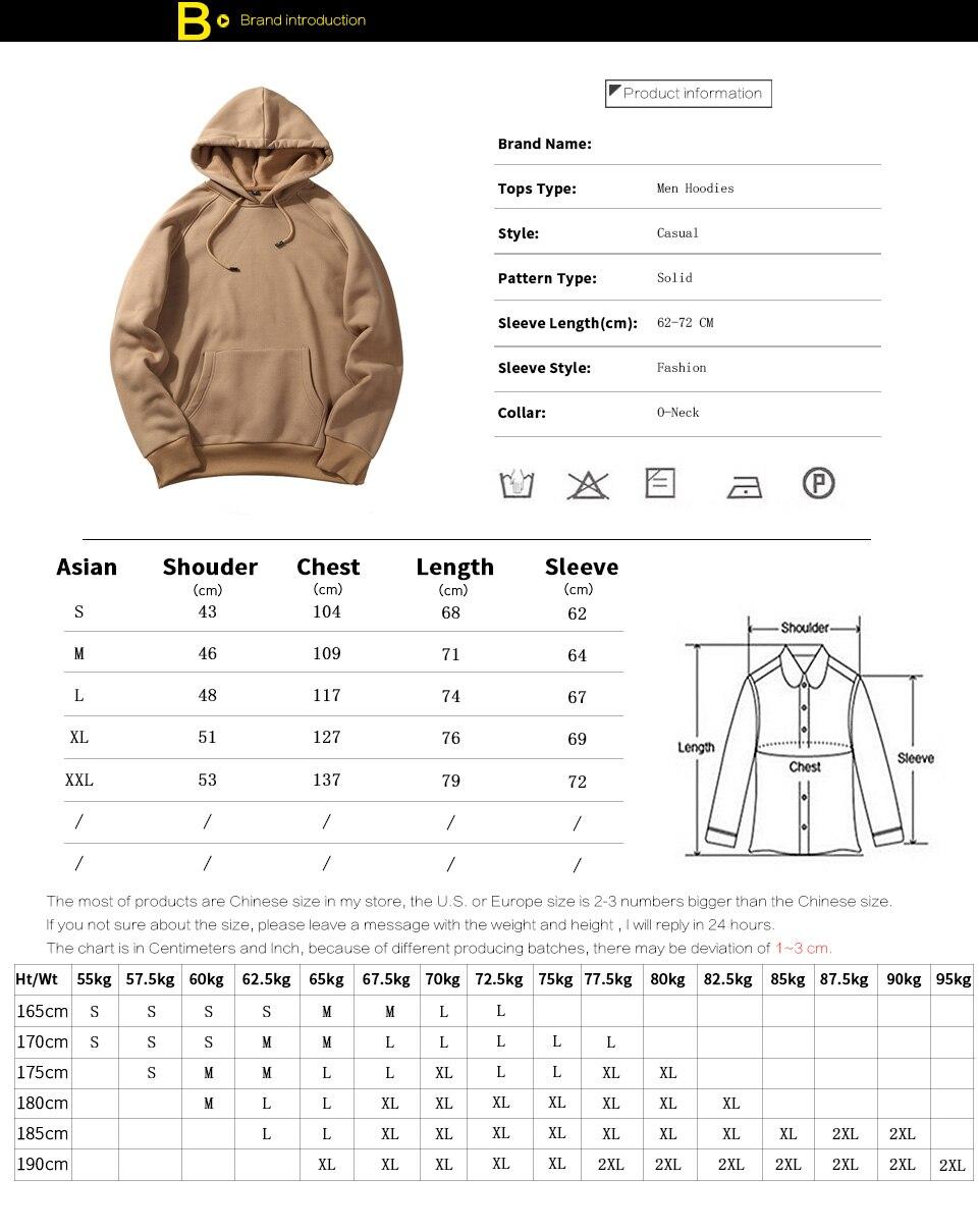 Fashion Hoodies Male Warm Fleece Coat Hooded Men Brand Hoodies Sweatshirts 12