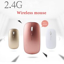 AUGMICKY Rechargeable Wireless Mouse Slient Button Computer Gaming 1600DPI Built-in Battery with Charging Cable For PC Laptop