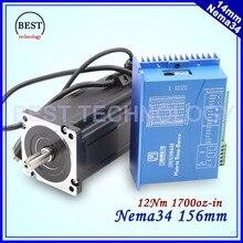 CNC NEMA 34 En Boucle Fermée 12NM moteur. 6A 2-phase Hybride nema 34 moteur pilote DC (40-110 V)/AC (60-80 V)