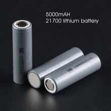 [قافلة البطارية] 5000mAH 21700 بطارية ليثيوم لشركة إل جي