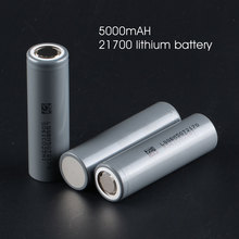 [convoy battery] 5000mAH 21700 lithium battery for LG
