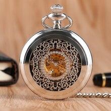 포켓 시계 레트로 절묘한 Steampunk 실버 빈티지 기계식 클래식 럭셔리 손 권선 그릴 여성 체인