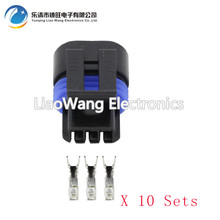 10PCS 3 pin 1.5A jacket sensor plug Delp replace parts with terminal DJ7039YA-1.5-21