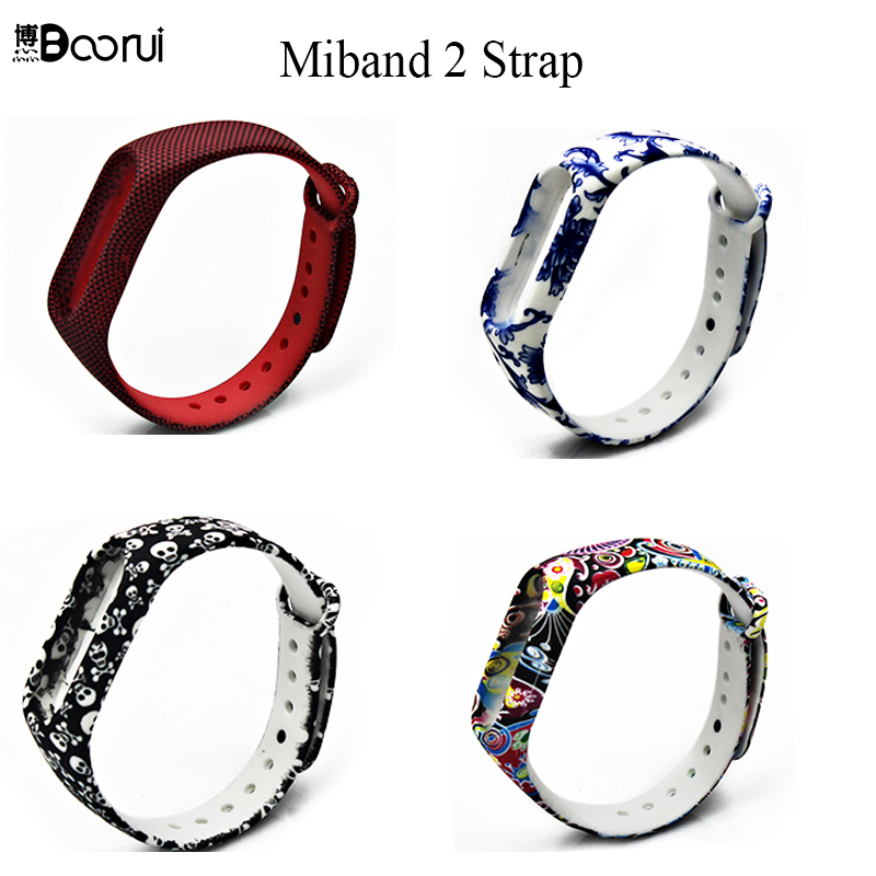 BOORUI Miband 2 Strap Pulsera Varied Model Silicone Wrist Belt Camouflage Learpard Python Replacement Straps For Xiaomi Miband2