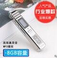 Mini recorderNew Mini USB gravador de voz digital gravador de Voz HD profissional miniatura gravador de mp3 WMA WAV formato 8 GB