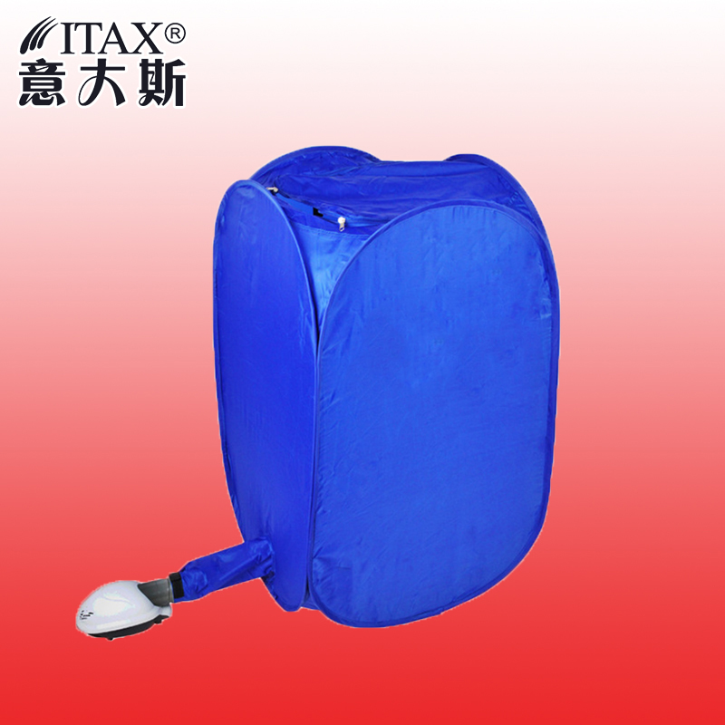 все цены на Air-O-Dry Portable Household Clothes Dryer Folding Mini Dryer Drying Machine Installation Travelling ITAS2202 онлайн