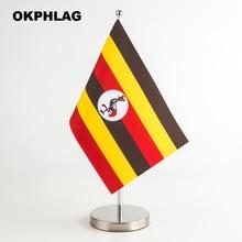 Ouganda rencontres singles