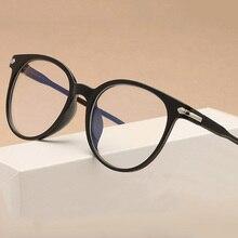 New Anti-Blue Round Glasses Anti-radiation Eye Frame Transparent Retro Vintage Women Eyewear