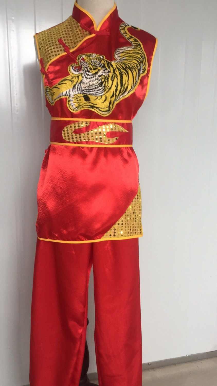 夏のノースリーブ子供刺繍虎太極拳武道スーツ子供 nanquan 太地チュアン制服武術服