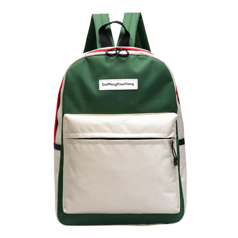 2018 toile plaine japon Style minimalisme meilleur sac à dos pour adolescente femme nouveau voyage loisirs femmes sac à dos sac à bandoulière - 5